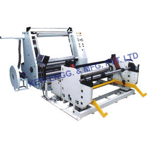 Lable Inspection Machine