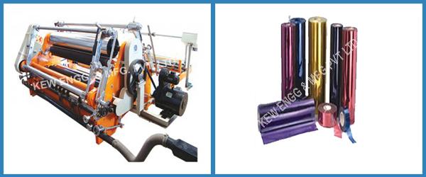 Soft PVC Film Slitter Rewinder Machine