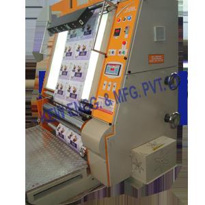 Film Inspection Machine
