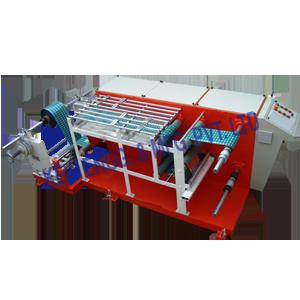 Winding Rewinding Machine With Multihead Inkjet Printer